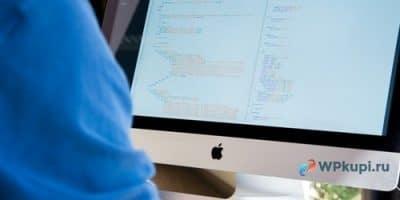 Настройки WordPress после установки — базовые настройки WordPress