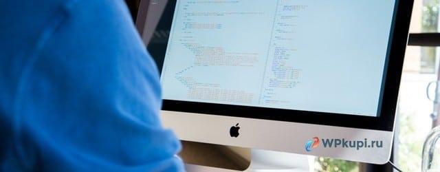 настройки WordPress после установки