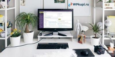 Изучение административной панели WordPress