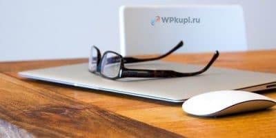 Как быстро восстановить пароль и логин администратора WordPress