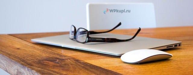 восстановить пароль и логин администратора WordPress