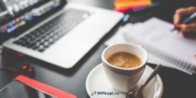 Создание статей WordPress — WordPress Edit Post