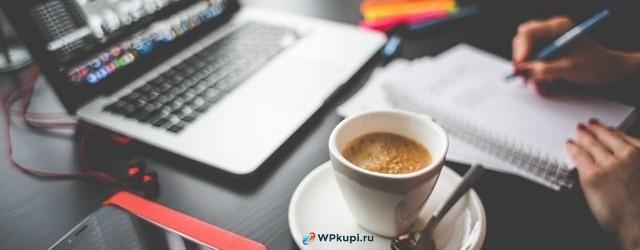 создание статей WordPress