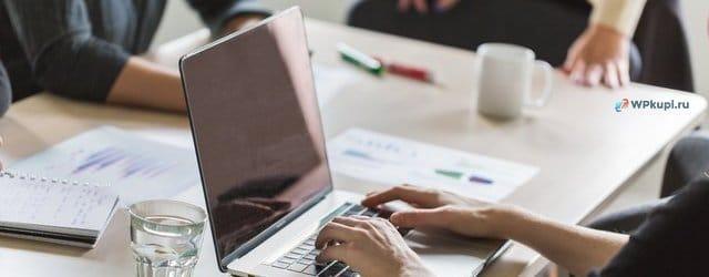 Чем отличаются настройка и администрирование WordPress