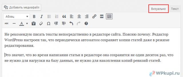 параграф