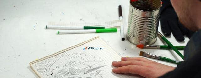 Картинки WordPress