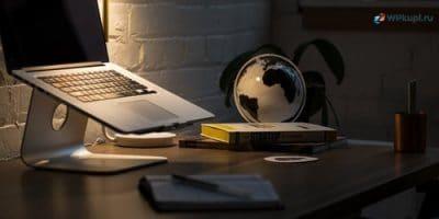 Страницы WordPress: создание, изменение, структурирование, показ на сайте