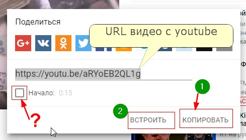 забрать URL видео