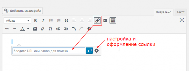 Кнопка ссылка
