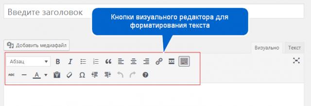 кнопки в два ряда
