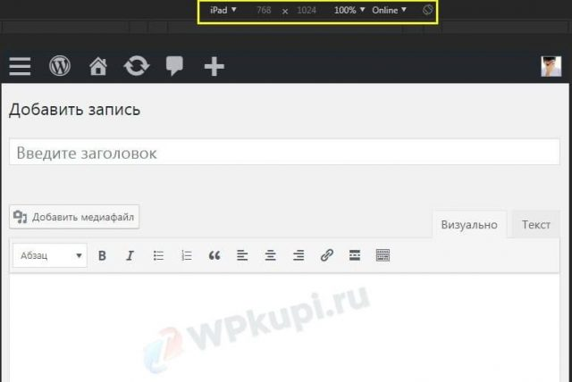 Скрин мобильного редактора